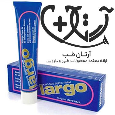 لارگو