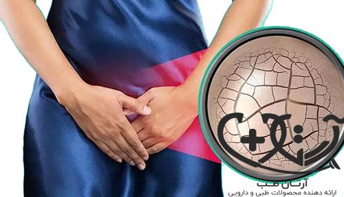 عکس خشکی واژن چیست ؟ معرفی علت و درمان خشکی واژن