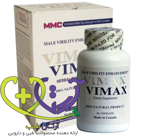 عکس قرص وایمکس ، قرص حجم دهنده فوری اندام تناسلی مردان
