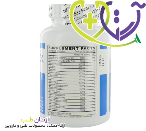 عکس قرص سمنکس بهترین داروی تقویت اسپرم