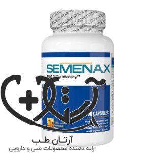 داروی تقویت اسپرم سمنکس