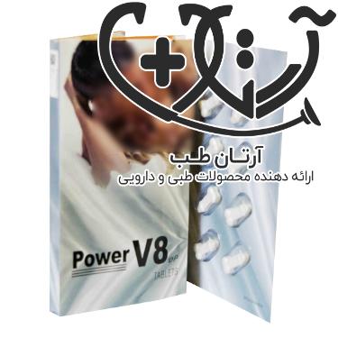 power v8 tablets