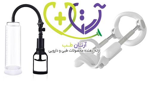 عکس خرید دستگاه کشنده لارجر باکس اصل ساخت شرکت روناس طب