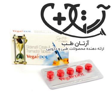 vagadol pills