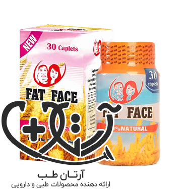 fat face قرص