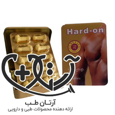 hard-on pills