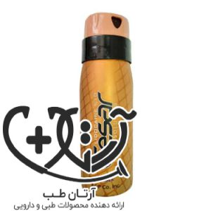 Cesar Gold Delay Spray