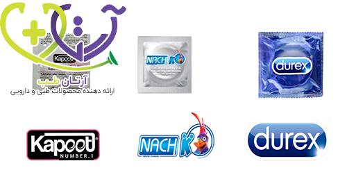 عکس کاندوم چیست و انواع کاندوم و موارد استفاده از آنها کدامند