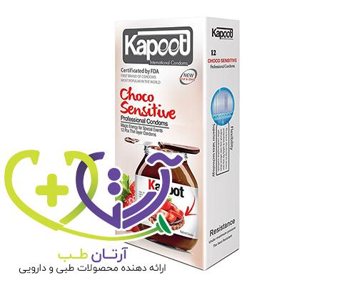 عکس کاندوم ضد حساسیت کاپوت نوتلا مدل Choco sensitive