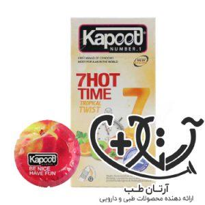 کاندوم میوه ای کاپوت
