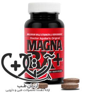 magna rx plus